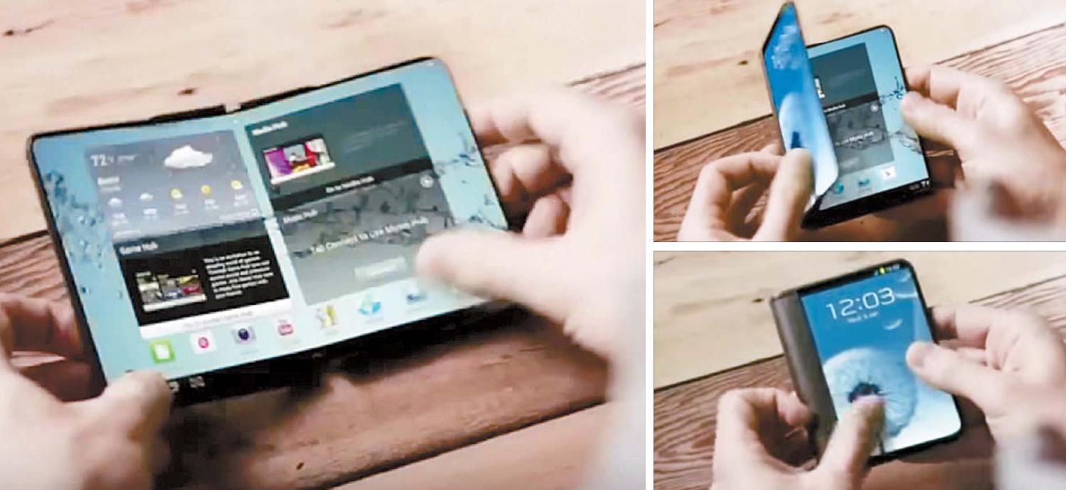 Smartphone màn hình gập (Galaxy F) sẽ vừa là điện thoại vừa là máy tính bảng