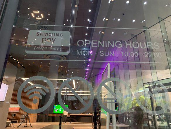 Samsung khai trương thử nghiệm cửa hàng trải nghiệm lớn nhất Việt Nam (One Samsung Experience) tại Bitexco