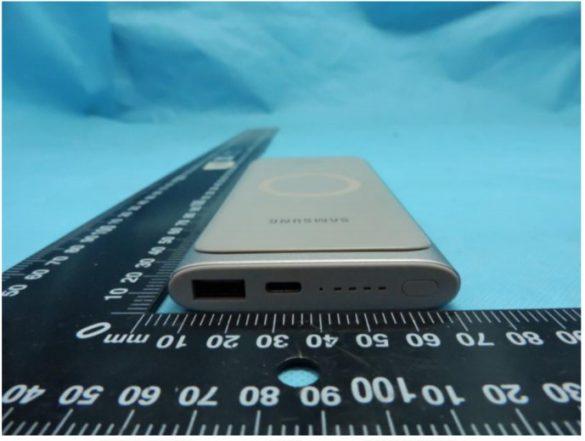 Samsung chuẩn bị ra mắt Sạc dự phòng có khả năng sạc nhanh không dây