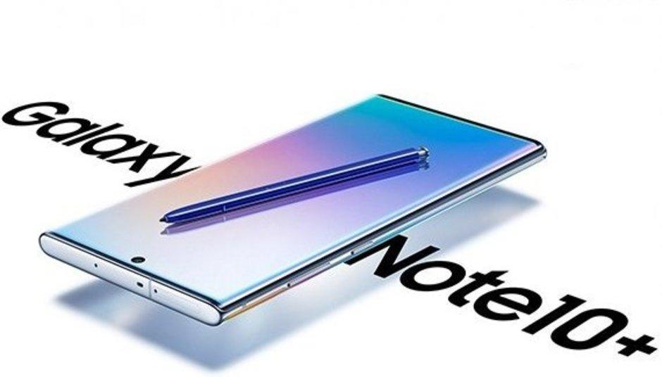 Galaxy Note10 series có thể sẽ được lên kệ vào 23/08/2019?